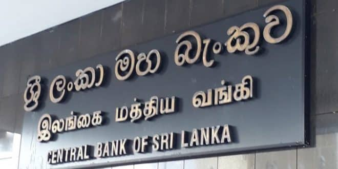 Central Bank of Sri Lanka Action Resolution